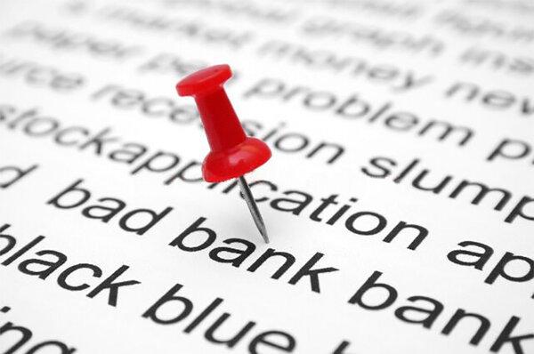 кредитная карта онлайн без посещения банка