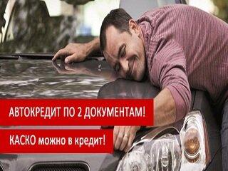 Хоум кредит банк официальный сайт телефон оператора бесплатный с мобильного