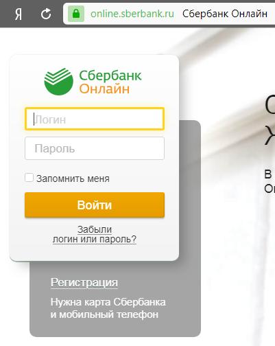 Банк русский стандарт кредит онлайн по номеру договора