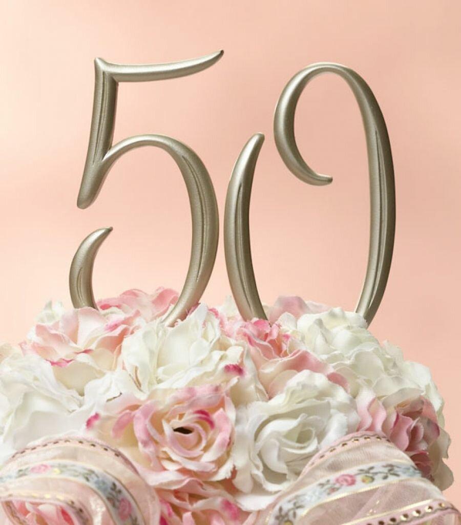 50 лет совместной жизни картинки поздравительные, первым сентября для