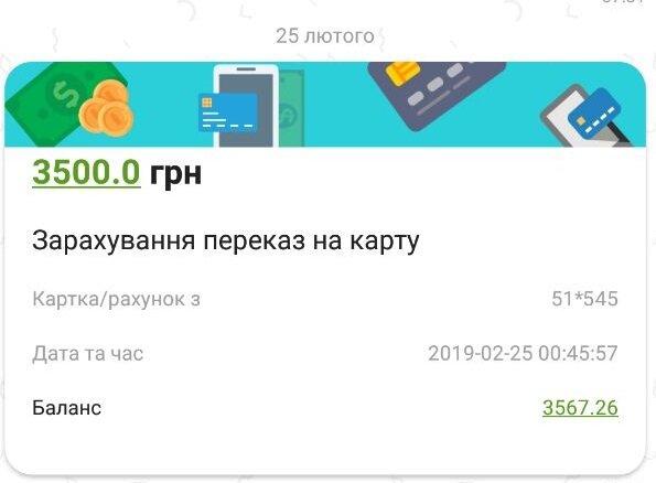 отп банк кредит наличными краснодар