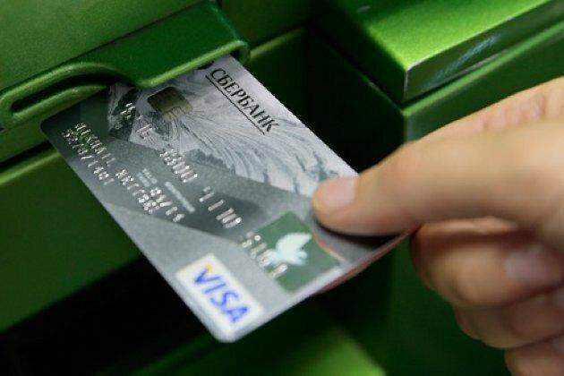 навязывание кредитной карты сбербанком