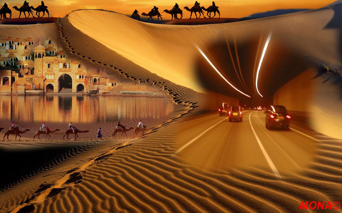 Картинка пустыня и мираж