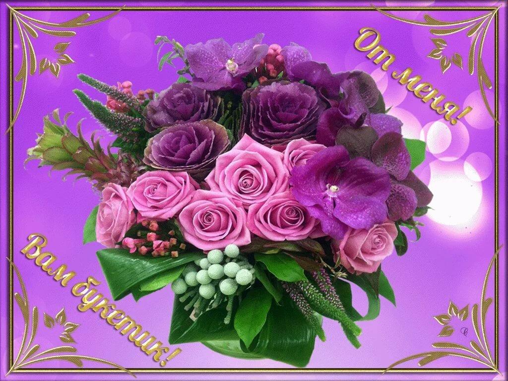 красивые открытки с цветами для подруги