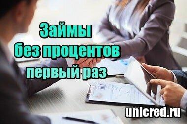 тиньков банкофф банк оплатить кредит по номеру договора