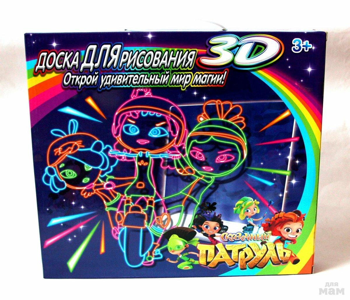 Доска для рисования 3D в Темиртау