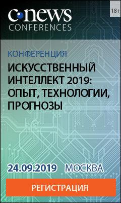 справка о доходах для кредита образец россия