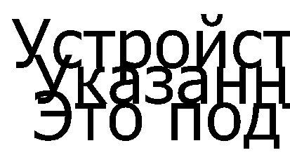 Универсальный ключ Tiger Wrench  в Якутске. «Универсальный ключ  . Обзор Ключа Тигр»  Официальный сайт 🛍 http://bit.ly/31FIVzy      С этим одним гаечным ключом, вы можете выполнить любую работу намного быстрее ! Тип: Разводной ключ. Он сочетает в себе функции 48 инструментов в одном, заменяя все громоздкие тяжелые гаечные ключи и торцевые головки. Благодаря новому универсальному ключу вы сможете с легкостью и без особых усилий преодолеть поставленную задачу! Программирование и ремонт ключей  (карточки, штатные ключи с радиоканалом, иммобилайзер). Портал  поставляет    и все остальные товары прямиков из столицы России и Китайской Народной Республики. Универсальный ключ Тигр ( ), полный разбор. Купить Универсальный ключ  , в Алматы Универсальный ключ tiger wrench отзывы Универсальный ключ universal tiger wrench 48 в 1 купить Универсальный ключ    -  -