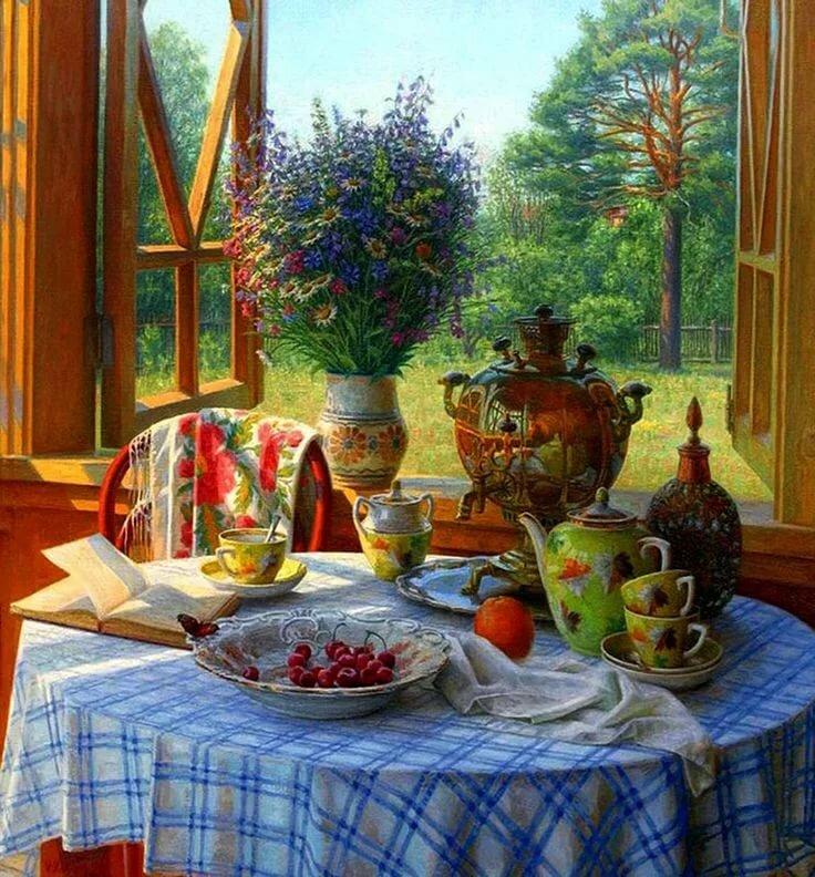 Открытки завтрак в саду, днем