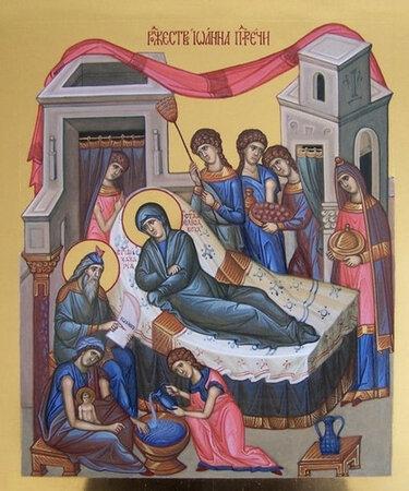 Хорошим отпуском, открытка рождество иоанна крестителя