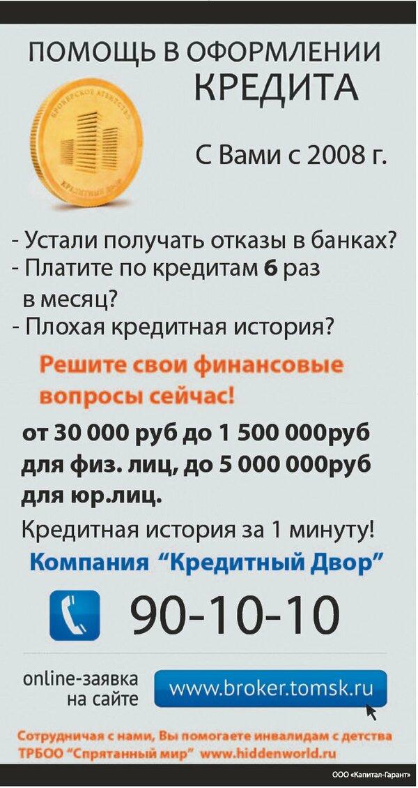 уральский банк онлайн заявка на кредит наличными