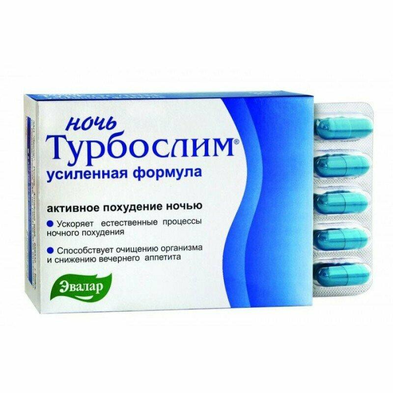 Капсулы Для Похудения Самые Безопасные. Безопасные таблетки для похудения: эффективные средства в аптеках