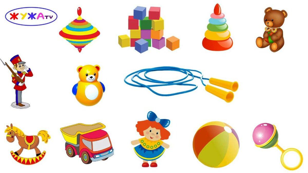 Тема игрушки картинки для детского сада