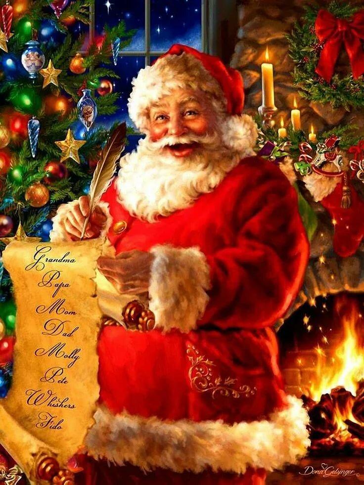 Санта лучший картинки