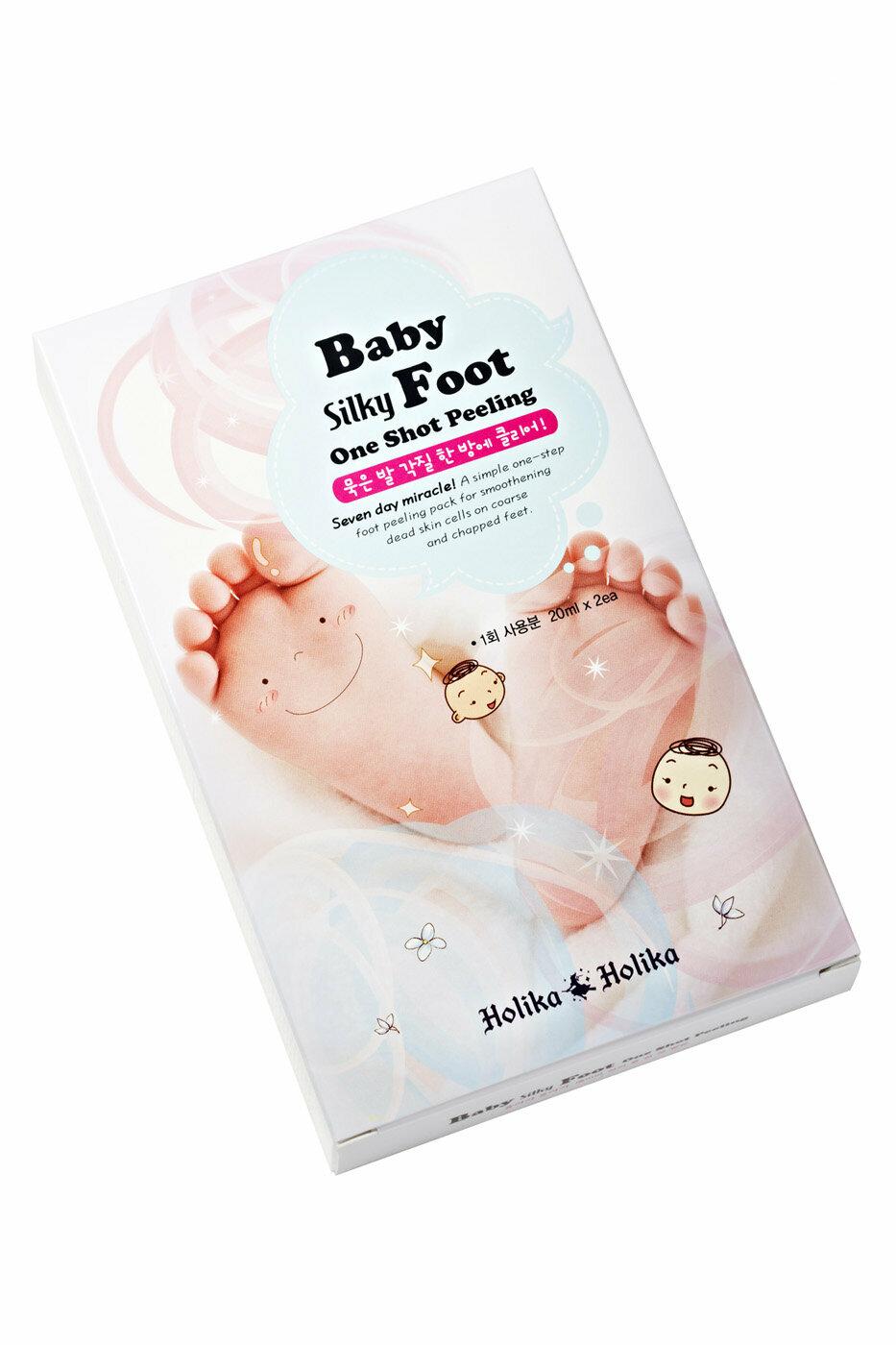 Педикюрные носочки Baby Foot в Изобильном