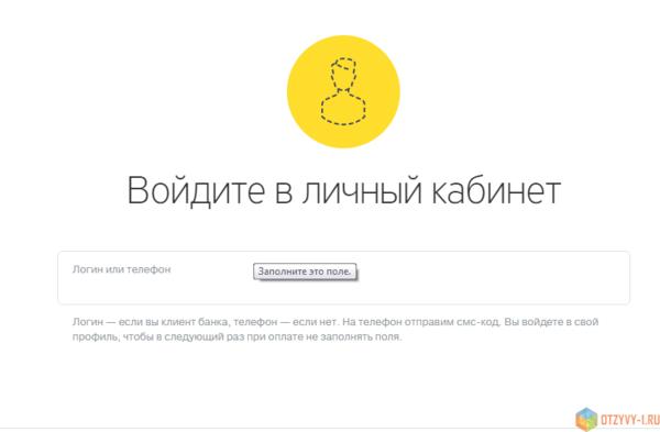 Тинькофф кредит кредитная карта онлайн заявка где взять кредит на 200000 тысяч
