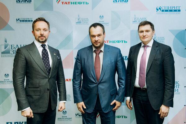 банк девон кредит нижнекамск оформить заявку на кредит в отп банк онлайн