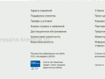 отп банк онлайн заявка на кредитную карту оформить онлайн