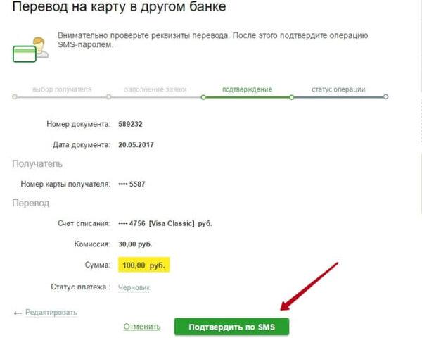 тинькофф платинум кредитная карта оформить онлайн