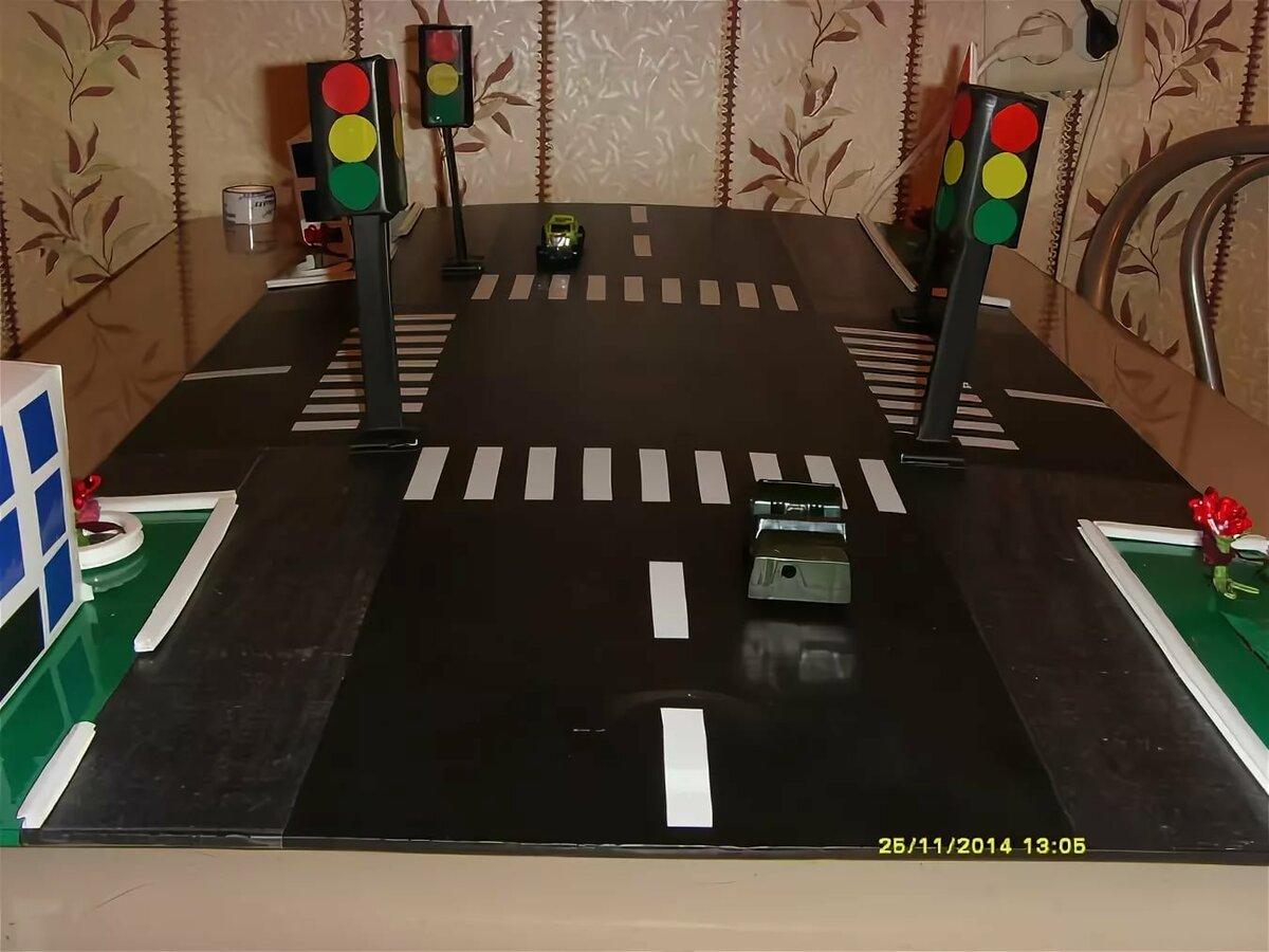 Макет дорожного перекрестка картинки