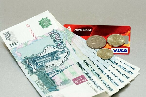 кредитные карты с плохой кредитной историей и просрочками без отказа в москве
