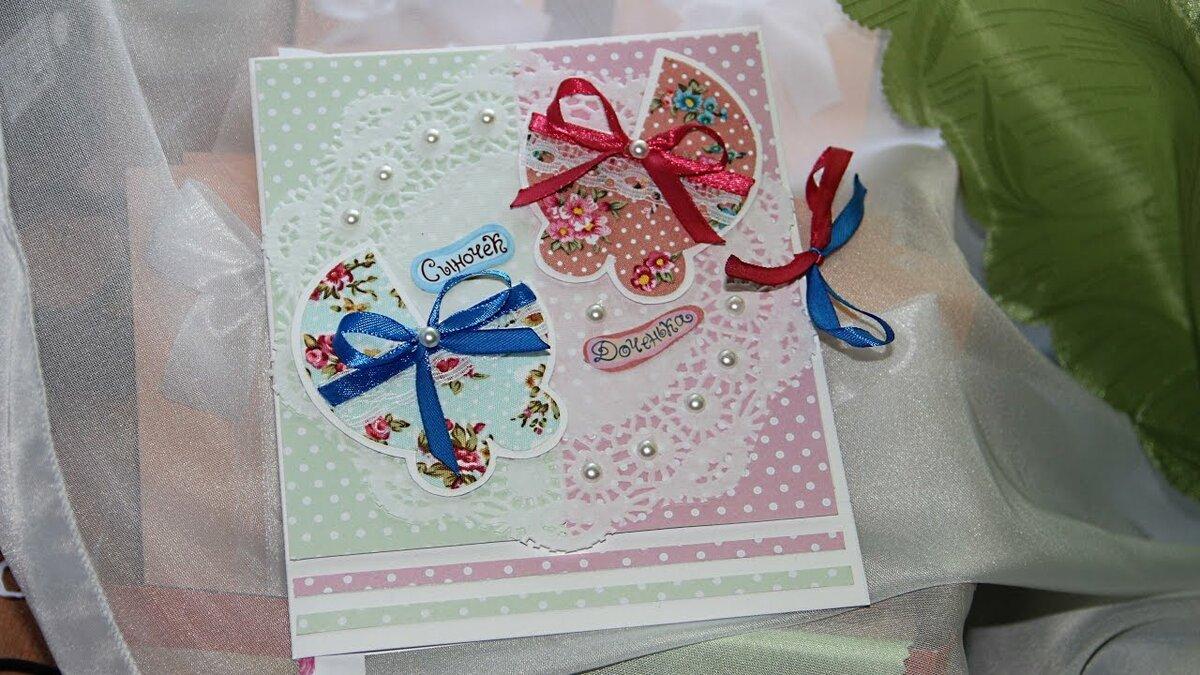Спать, как сделать открытку своими руками с новорожденным