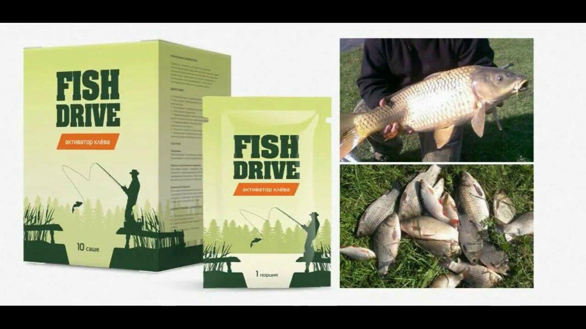 Fish Drive - активатор клёва в Орле