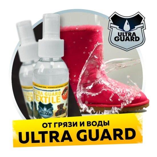 Ultra Guard от грязи и воды во Львове