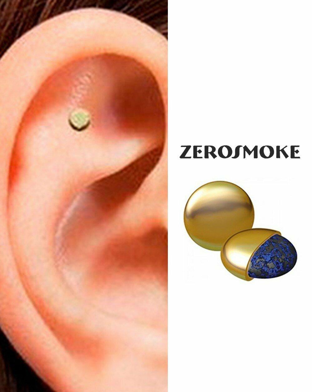 Zerosmoke - биомагниты в Симферополе