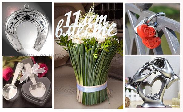 Открытка мужу с годовщиной свадьбы 11 лет от жены