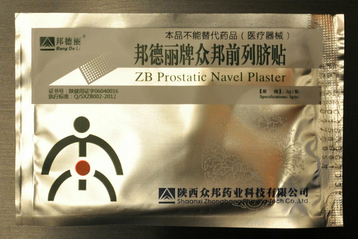 ZB PROSTATIC NAVEL PLASTER урологические пластыри в Нижнекамске