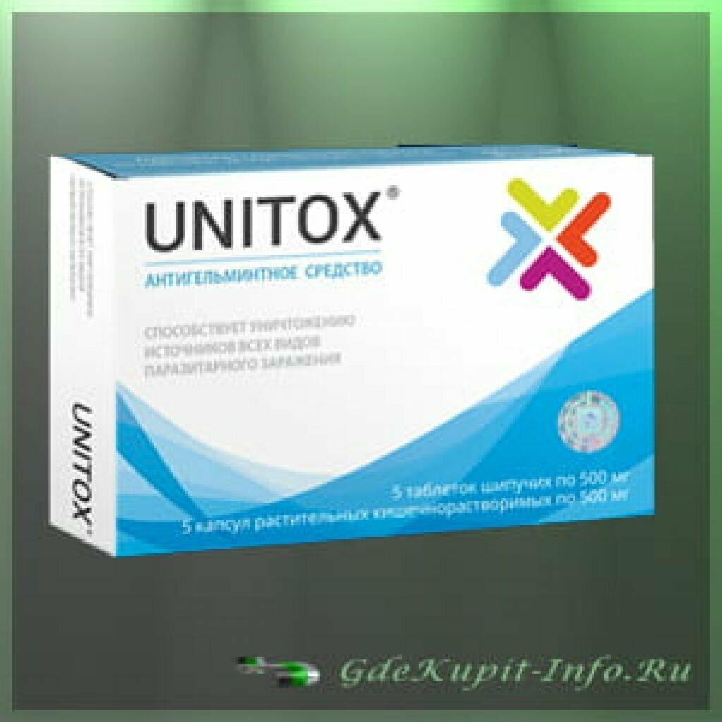 Unitox от паразитов в Кременчуге