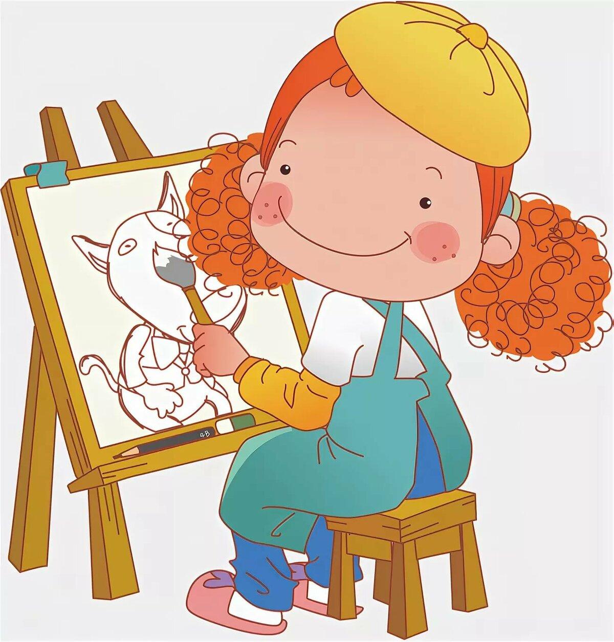 Нарисуй художник картинки