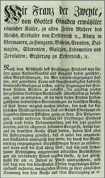 6 августа 1806 года Священная Римская империя прекратила свое существование