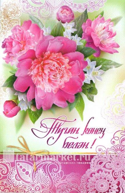 Казахстан конкурсы красоты фото мисс нажатие