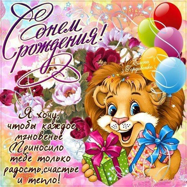 Поздравления с днем рождения внучке марии 10 лет