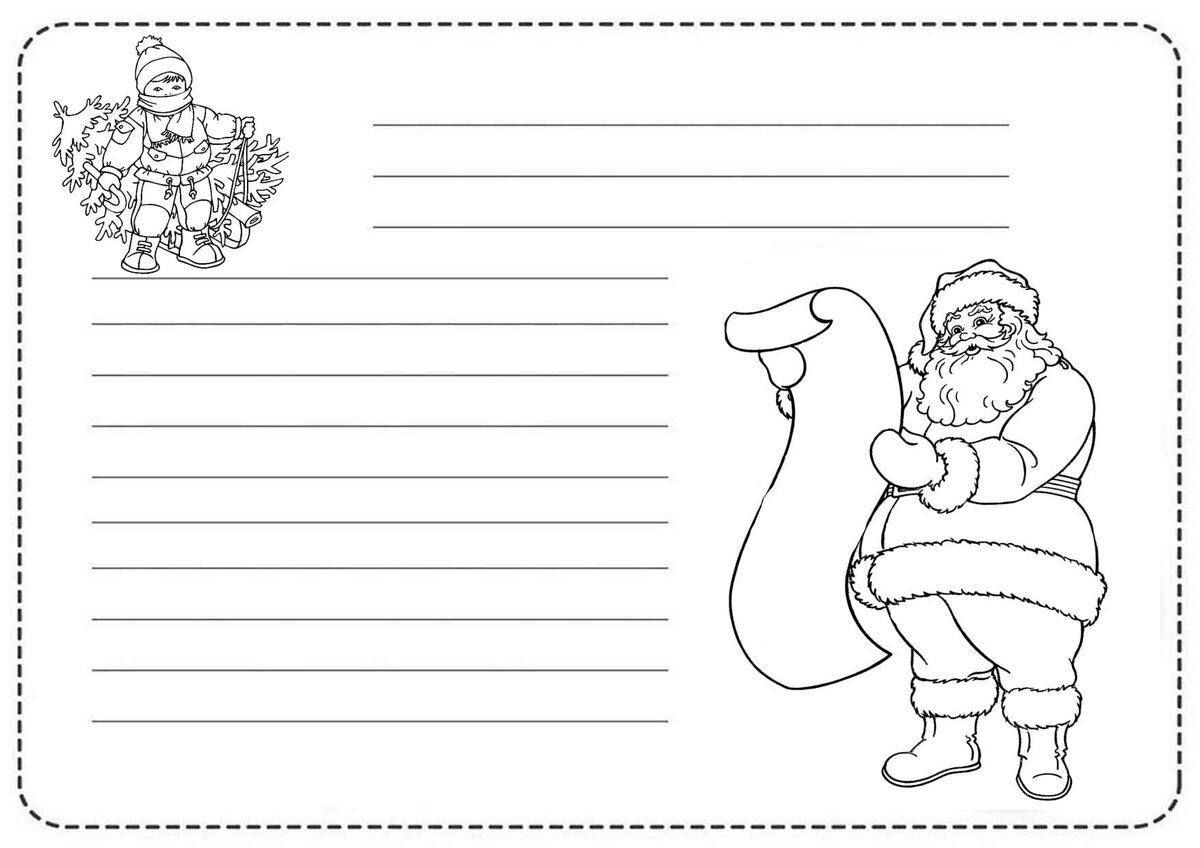 считать свингерство шаблоны для открыток на новый год черно белые какие именно