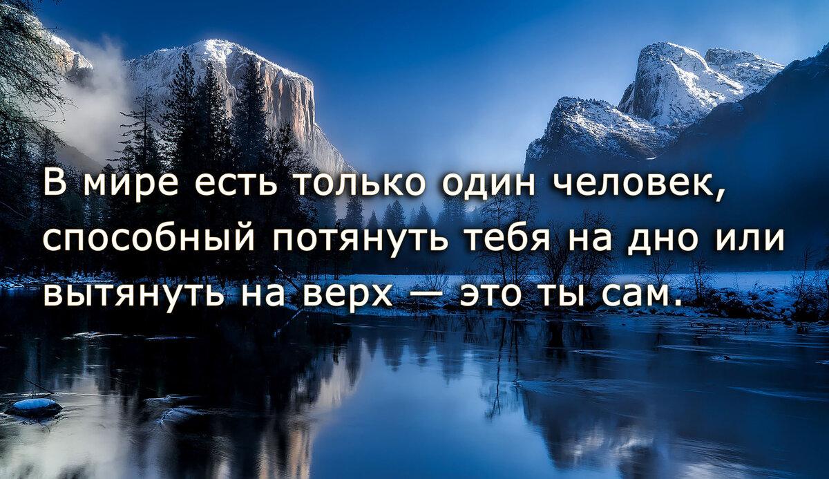Фото картинок со смыслом с надписями