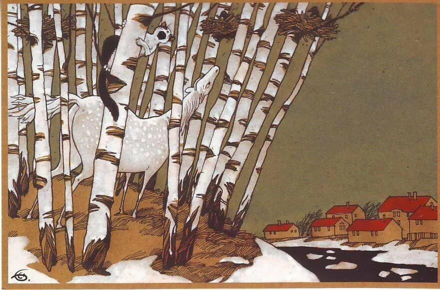 Про лошадь открытки бауман, днем рождения татьяна