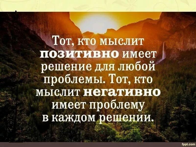 Цитаты стихи афоризмы мудрые высказывания красота настроение