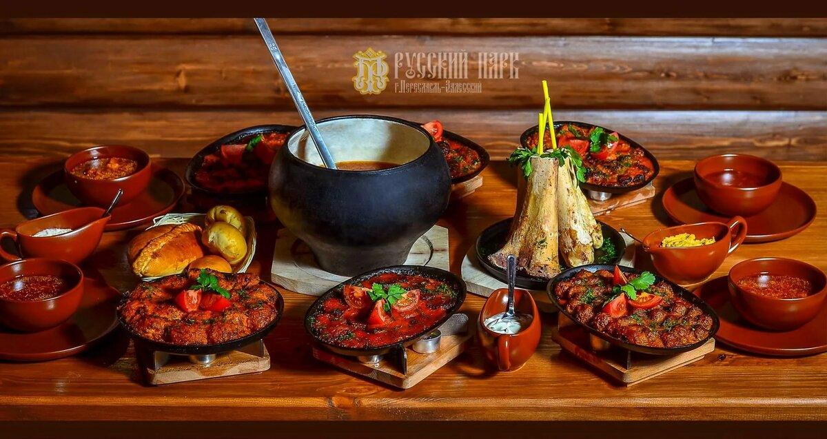 картинки национальной кухни россии приманки
