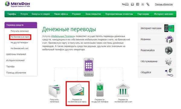 кредит наличными онлайн заявка рязань