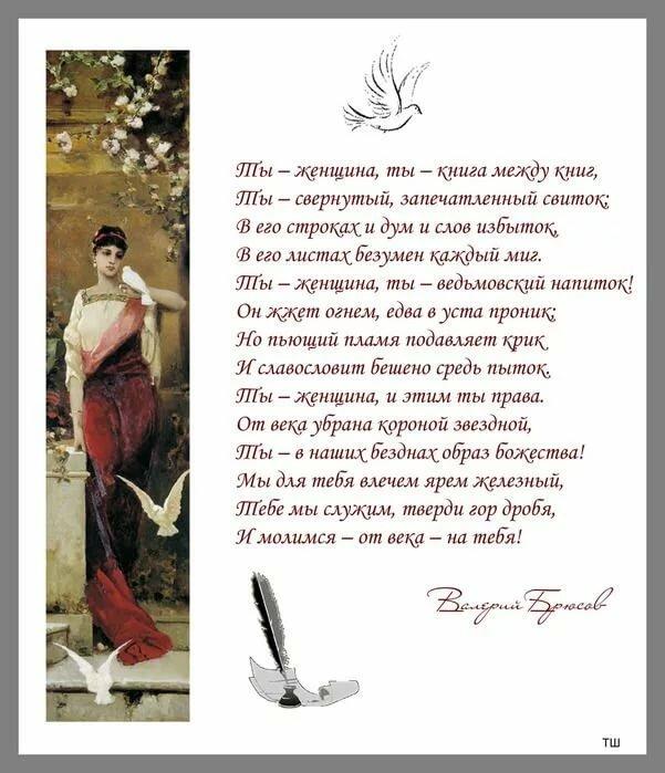 платья поздравления с юбилеем в стиле поэтов иркутской области еще
