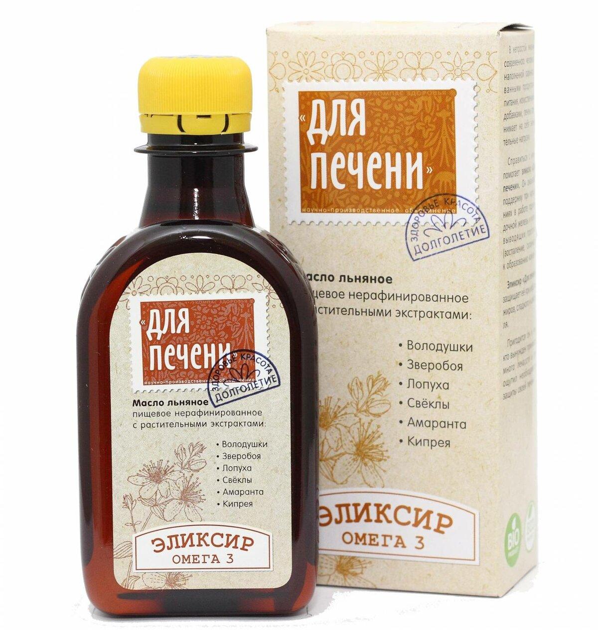 Эликсир для печени в Ноябрьске