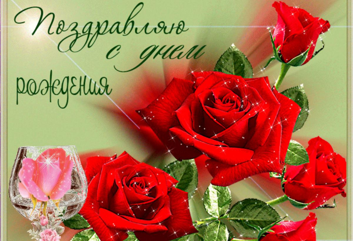 Смотреть онлайн открытки и поздравления