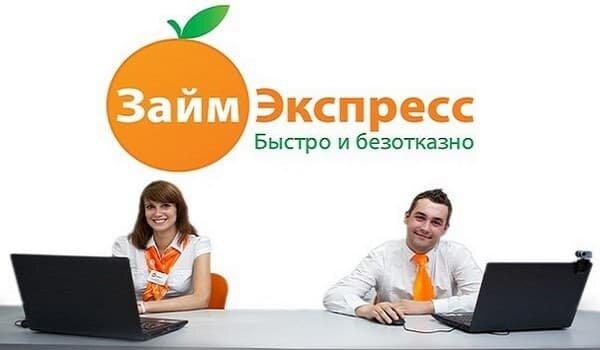 восточный экспресс банк кредитная карта rsb24 ru очень срочно нужны деньги помогите сегодня кредиты и займы не дают