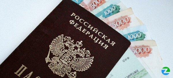 Взять кредит по паспорту через интернет на карту