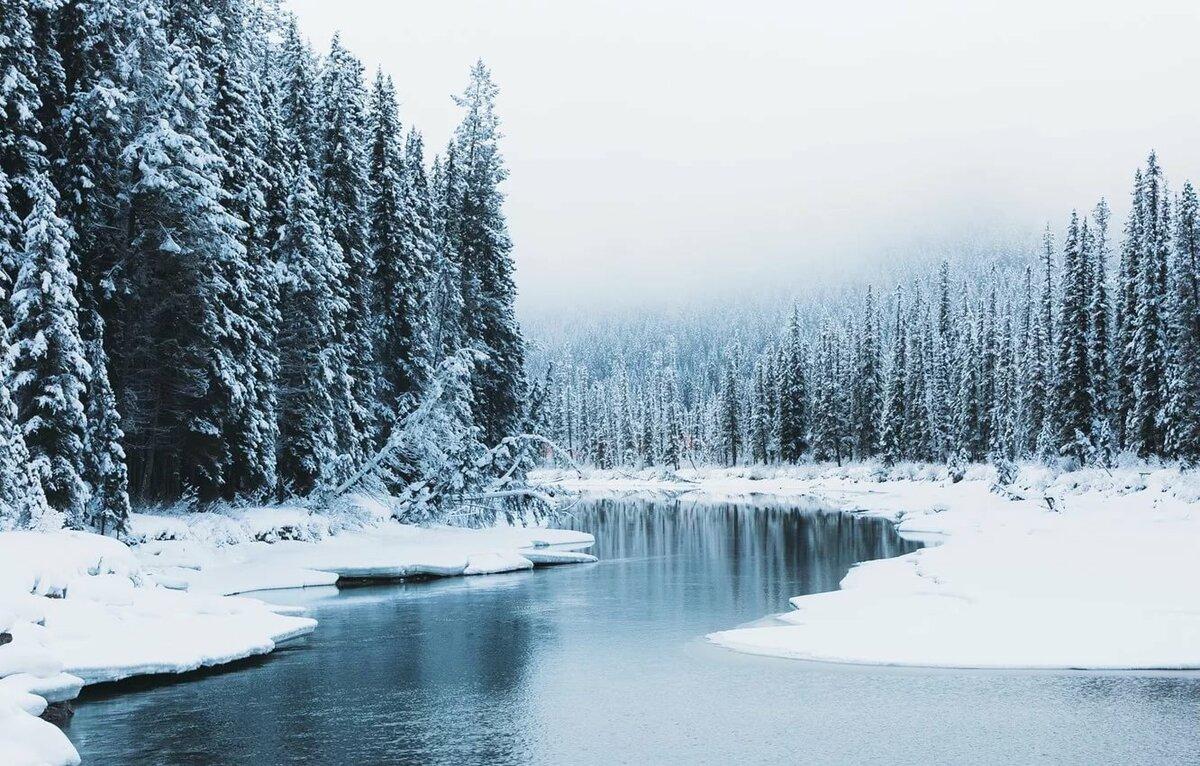 выбрать комплект фото зимняя природа на речушке комплекса