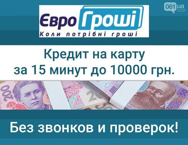 ренессанс кредит банк оплата кредита онлайн с карты сбербанка по номеру договора