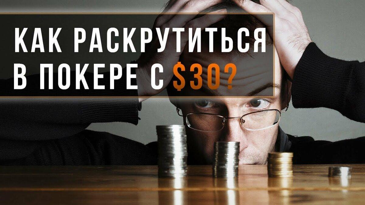 ➤ Запишись на курс обучения quotAWS 20quot по ссылке ниже бесплатно и получи  Holdem Manager 2 3 индивидуальные тренировки с тренером и бонус на свой покерный счёт от Академии Покера всё